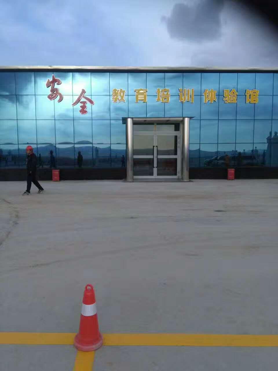 中国建筑二局金科城项目