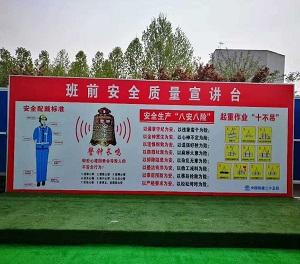 中交二公局尧栾高速段