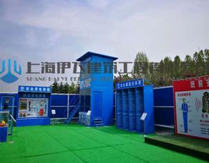 广州中国铁建高铁项目