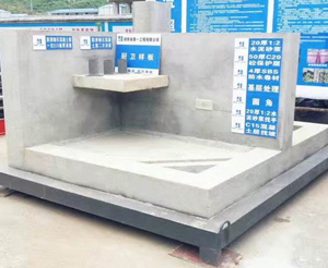 建筑质量样板:厨房卫生间样板