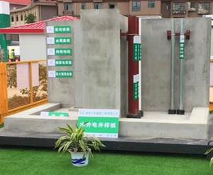 建筑质量样板:水井电井样板