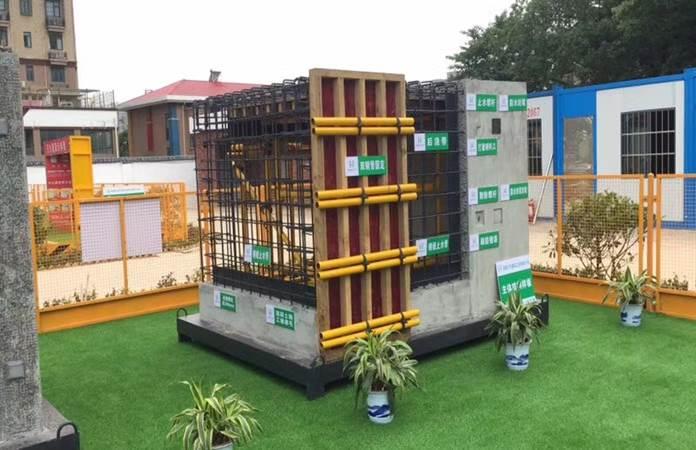 建筑质量样板:主体结构样板